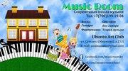 Дай свой самый первый концерт на сцене! Уроки музыки от MUSIC ROOM!