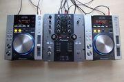 Комплект DJ диджейского оборудования PIONEER(CDJ200+DJM250)